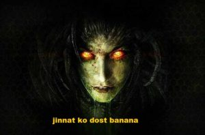 how to call jinn